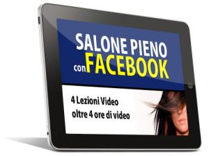 videolanding2